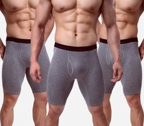 Men's youth modal underwear boxer pants lengthened XL sports anti-wear leg 5 pants solid color