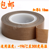 Teflon tape Teflon tape resistant to high temperature insulated Teflon adhesive tape 19mm*10m*0.18mm