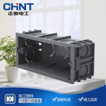 Zhengtai Cassette bottom Box 118 type three-bit cassette high strength bottom box switch socket cassette junction box