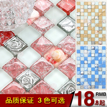 Crystal Mosaic 148 Crystal Glass Shell Jigsaw TV background wall with Mediterranean toilet tiles.