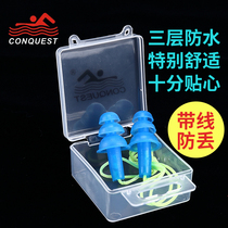 Promotional road with rope earplugs suit swimming equipment soft silicone mushroom earplugs suit is not easy to lose