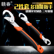 Wrench multi-function self-tightening adjustable wrench pipe wrench live wrench large opening wrench tool set