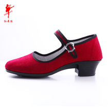Red dance shoes national dance shoes mother shoes practice shoes square dance shoes new dance shoes cashmere shoes 1006