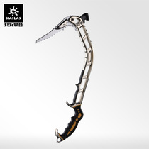Kaile stone outdoor lightweight mountaineering ENTHEOSII technology ice axe Germany ISPO Asia industry gold award