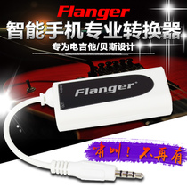 Flanger FC-21 electric guitar bass Android iphone mobile phone software effect converter cable