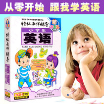 Primary school students English teacher tutoring first grade English abc genuine video textbook DVD animation CD disc