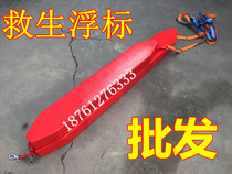 Professional XPE life-saving buoy lifeguard life-saving stick Red life-saving float high-quality pool life-saving stick