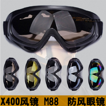 Lingying Eagle outdoor sports riding goggles goggles motorcycle goggles X400 protective glasses male anti-sand mirror