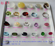 Ruby color treasure bare stone ornamental surface students learn natural gem specimens 21 kinds of 4 -- 8mm168 yuan sets