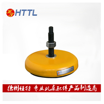 Machine shockproof Horn round s78 shock absorption Horn machine tool foot s78 CNC machine tool adjustment Horn
