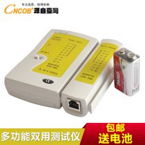 CNCOB genuine multi-function network cable tester tool RJ11 telephone line RJ45 network cable to send battery