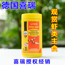 Germany sherry sera Crystal shrimp ornamental Shrimp Natural staple feed Shrimp Grain Shrimp Granules 100ML 65 g