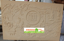 Leicester sandstone embossed mural wall custom sandstone embossed porch decoration outdoor sand carving decoration