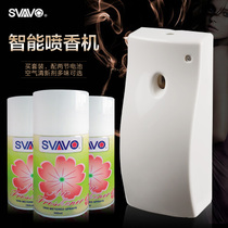 Ruifeng Bathroom Automatic Timing Incense Spray Machine hotel Fragrance Machine KTV air freshener sprayer Deodorant Machine