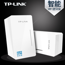 TP-LINK TL-H29R H29E 500M power cat smart wireless router pair WIFI extender