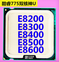 Intel Core 2 E8400 CPU 775 PIN Desktop e8300 E8500 E8200 E8600