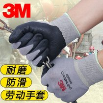 3M comfort type non-slip wear-resistant gloves Industrial Work Labor nitrile-coated Palm dipped labor protection protective gloves breathable