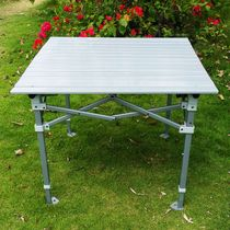 Travellight light line lifting aluminum table outdoor folding table barbecue table picnic table camping table