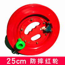 Kite wire wheel Nylon line Large Adult mute wheel with line tire line plastique reel Weifang material commerce de gros