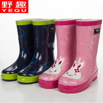 Wild fun childrens rain boots boys and girls waterproof non-slip outdoor rubber water shoes baby children cartoon rain boots