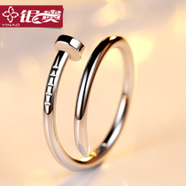 925 sterling silver niche design ring female nail mens net red screw forefinger ring fashion trend personality