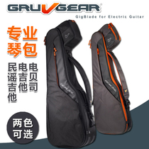 Qi material Gruv Gear GigBlade 2 shockproof waterproof thickening classical folk music electric wood guitar bass guitar bag