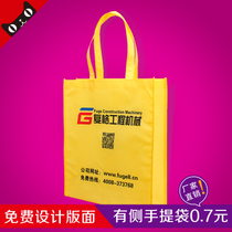 New non-woven bag custom-made handbag customized environmental bag advertising shopping blank bag spot wholesale expedited