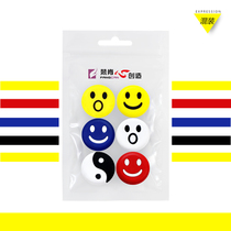 6 mounted wall tennis racket shock absorber embedded shock absorber non-toxic Environmental Protection silicone smiley face cartoon