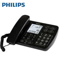 Philips CORD168 telephone home fixed telephone caller ID landline elderly telephone