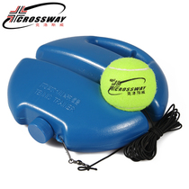 Closway tennis practice ball trainer with line base single practice with rope rubber band rope ball