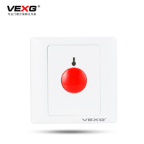 VEXG emergency button Emergency Switch SOS distress switch reset Home key switch 86 type Dark