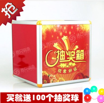 Oversized Color Raffle box Draw box Jackpot Red Festive Wedding Annual Meeting color box