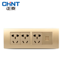 CHiNT 118 Type Combination socket NEW5D steel frame champagne dazzle gold four three socket telephone socket
