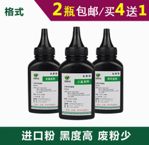 Suitable for Kyocena 1800 toner FS-6525MFP 5035 180 8030 printer photocopier cartridge toner.