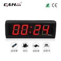 Gan Xin Hot selling office meetings indoor activity timer Positive countdown timing multifunctional electronic clock