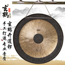 Xuan crane gongs drums musical instrument gongs gongs diameter 40 50 60 cm