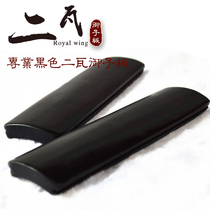 Professional black jade plate Royal board boiled bamboo Jade plate Royal Board 2 Factory Direct