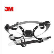3m Head strap 6281 6200 Protective mask dust mask mask accessories strap Head rope Elastic Strap sinew
