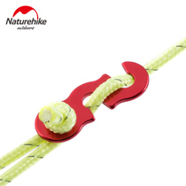 NH Norway outdoor s-type wind rope buckle 12 m tent wind rope S-shaped rope slip adjustment sheet tied buckle