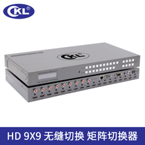 Full-HD 9x9 seamless switching Matrix switcher CKL-MV9H9