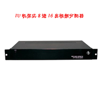 1U rackmount chassis 8 in 16 out Matrix video splitter 1 point 2 warranty 2 years switcher monitoring
