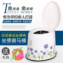 Print cover mute anti-slip mobile toilet stool pregnant women elderly adult seat toilet chair Spittoon night pot