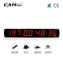 Gan Xin Multifunctional Sky timer LED electronic clock day minute countdown timing date Reminder