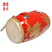 Martens legend 15cm Lek long cuir waist drum 4 5 pouces Gold dragon Waist Drum Anse Waist Drum painted drum factory ventes directes