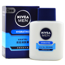 Nivea Mens skin care aftershave body lotion 100ml Shaving aftershave nourishing repair moisturizing