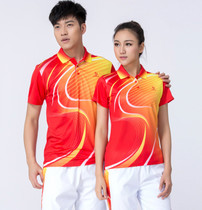 Race jersey T-shirt line gradient men and women the same type of competition clothing Fun Games group buy clothing.