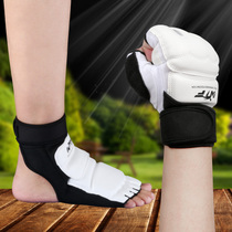 Taekwondo hand and foot guard adult childrens protective gloves training protection instep ankle game protector