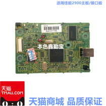 For the new canon LBP2900 motherboard LBP2900 interface board