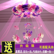 Wedding wedding supplies wedding room layout decoration Flower Ball yarn mantle suit living room ornaments new house wind Bell flower garland