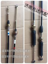 FAW Jiabao V52 Jiabao 6371 shift cable shift cable shift